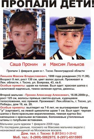http://cs170.vkontakte.ru/u318026/2840752/x_5083b60d.jpg